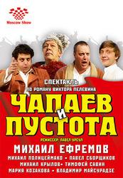 Лариса рубальская стихи про билет на концерт